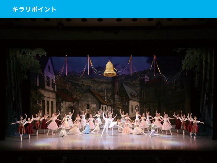 聖セシリア バレエ スタジオ