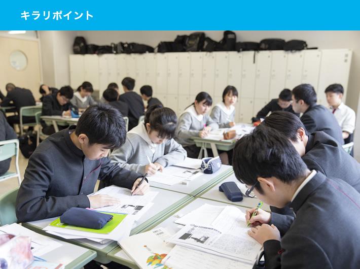 学校完結型の学習環境