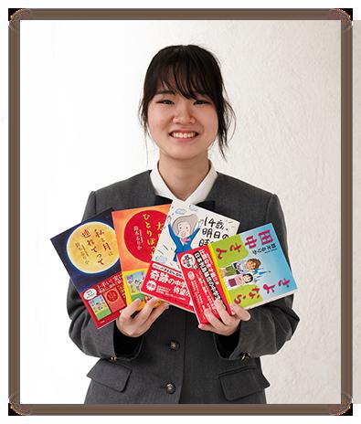 鈴木るりか(Rurika Suzuki)